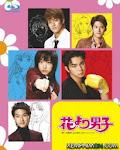 Con Nhà Giàu Phần 1 - Hana Yori Dango Season 1