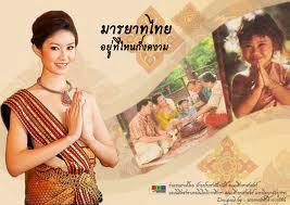 ผลการค้นหารูปภาพสำหรับ มารยาทไทย