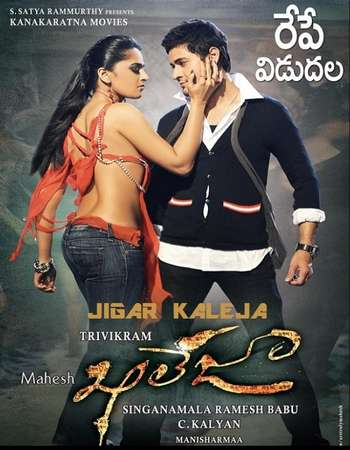 Khaleja 2010 UNCUT Dual Audio Hindi 500MB HDRip 480p