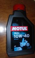 Gambar minyak Motul 10w-40