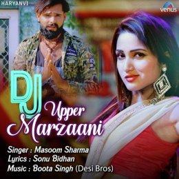 DJ Upper Marzaani (2018)