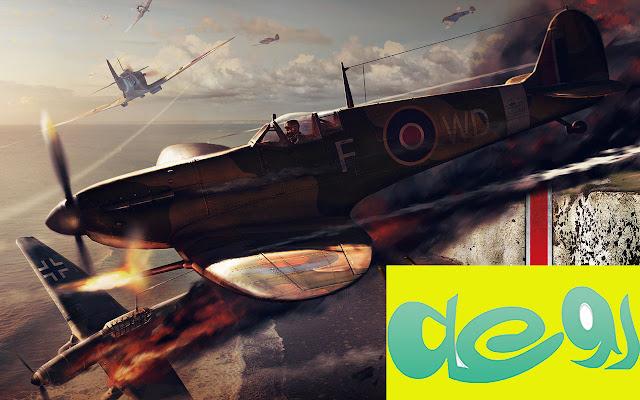 لعبة حرب الطائرات ولا أروع / Game War planes war wings