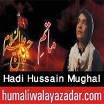 http://www.humaliwalayazadar.com/2016/06/hadi-hussain-mughal-nohay-2014-to-2017.html