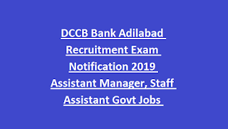 DCCB Bank Adilabad Recruitment Exam Notification 2019 Assistant Manager, Staff Assistant Govt Jobs Online