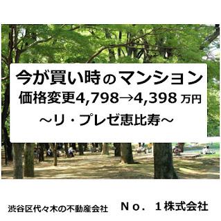 http://www.no-1kk.com/item/detail.html?itemno=156&class=0220000&word=&FF=&NP=0&TOTAL=2&enumber=0