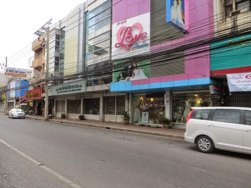 Улица Таиланд