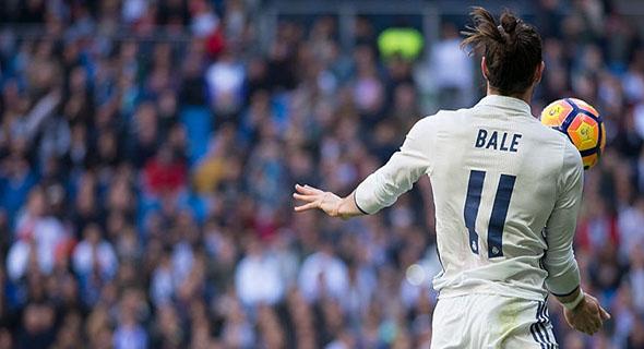 PilihMana, Salto Ronaldo Atau Bale?