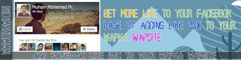 Facebook Like Box to Your Wapka Wapsite