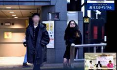 Tano Yuka says she won't graduate despite her 2nd scandal