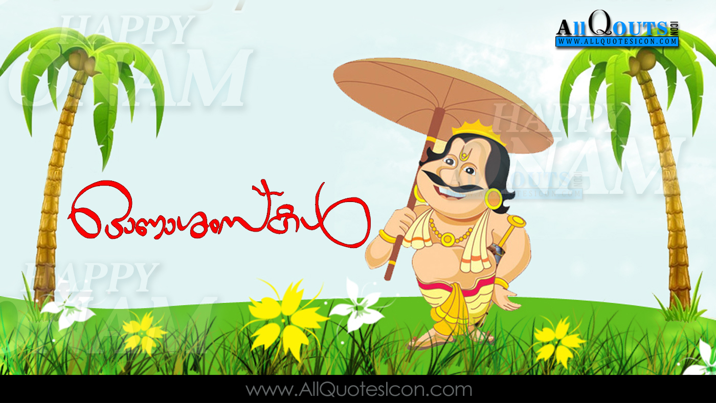 Best Onam Wishes Malayalam Quotes For Whatsapp Hd Wallpapers Top
