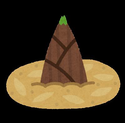地面から生えた筍のイラスト