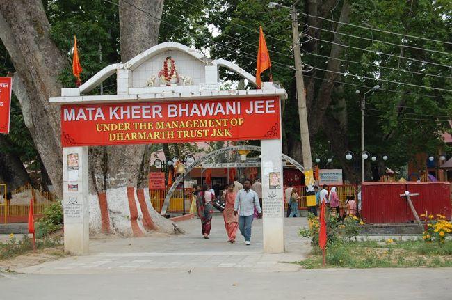 Sri Kheer Bhawani Temple Archway