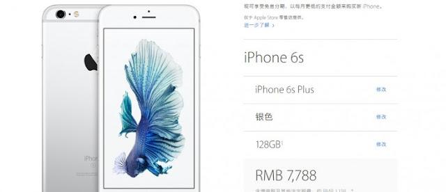Dikabarkan harga iPhone 7 akan bertambah