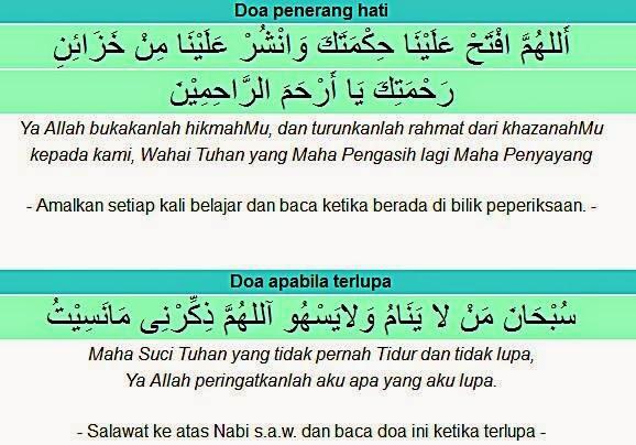 doa peperiksaan