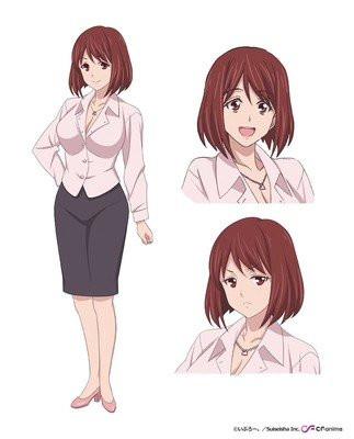 Jimihen!!: Jimiko wo Kaechau Jun Isei Kouyuu!!