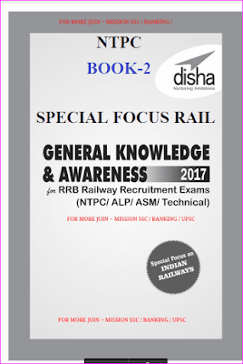 RRB Non-Technical Exam Books Pdf( NTPC)