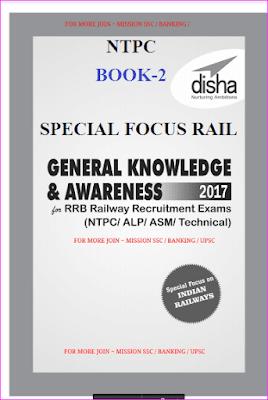 RRB Non-Technical Exam Books Pdf( NTPC)