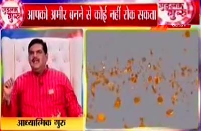 Amir Banne Ke Jyotish Upay