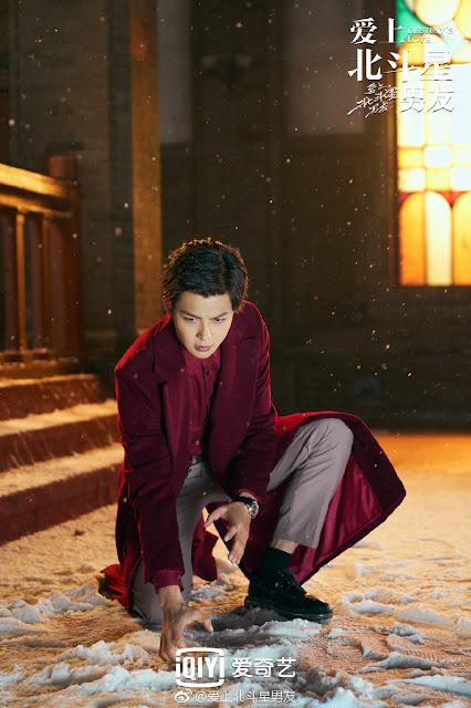 Destiny's Love cdrama Zhang Mingen