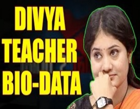 Yaar Intha Divya Teacher? Neeya Naana Divya's Full Details