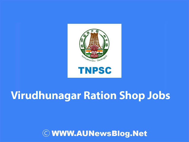 Virudhunagar District Ration shop Recruitment 2017
