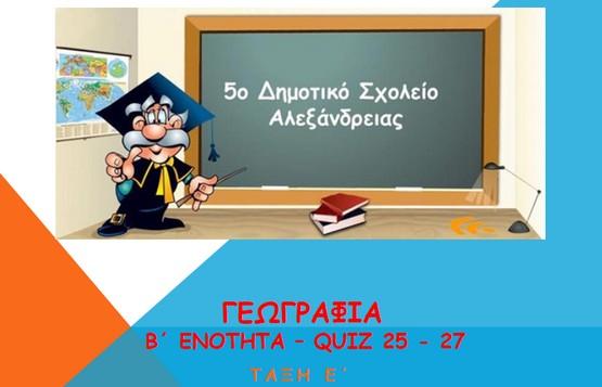 http://atheo.gr/yliko/geoe/8.q/index.html