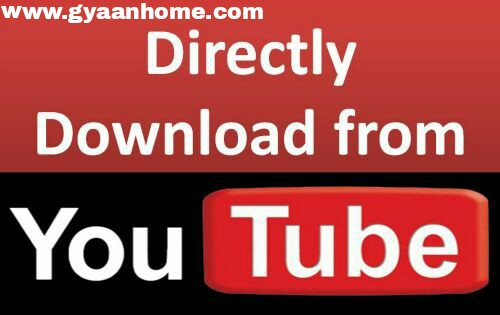 youtube pe bina kisi software ke video download kese kre 100 working gyaanhome. Black Bedroom Furniture Sets. Home Design Ideas