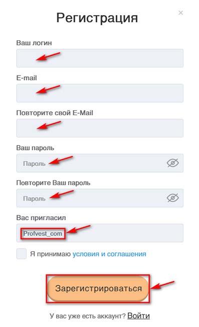 Регистрация в Cryptotime 2