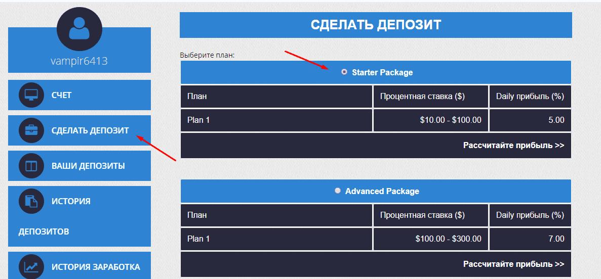 Регистрация в Bifix 3