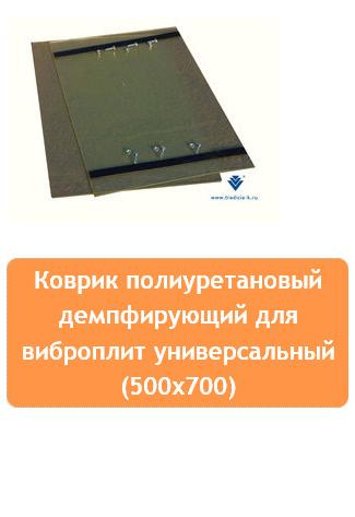 Вибратор для виброплиты Крым, Симферополь, Севастополь
