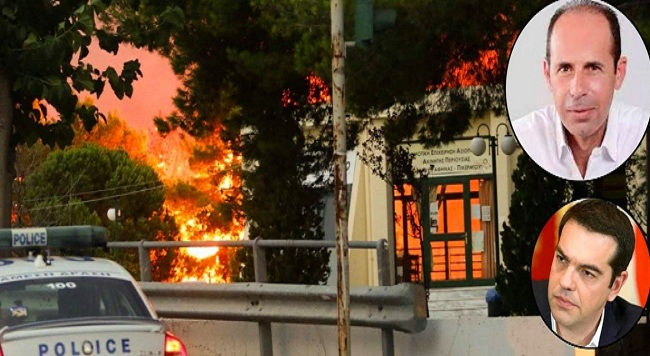 Δήμαρχος Ραφήνας Ε.Μπουρνούς: Δεν δόθηκε εντολή εκκένωσης για να σωθεί ο κόσμος! (βίντεο)