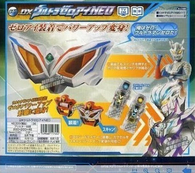 Ultraman Zero New Form Ultraman Xead - Ultram...