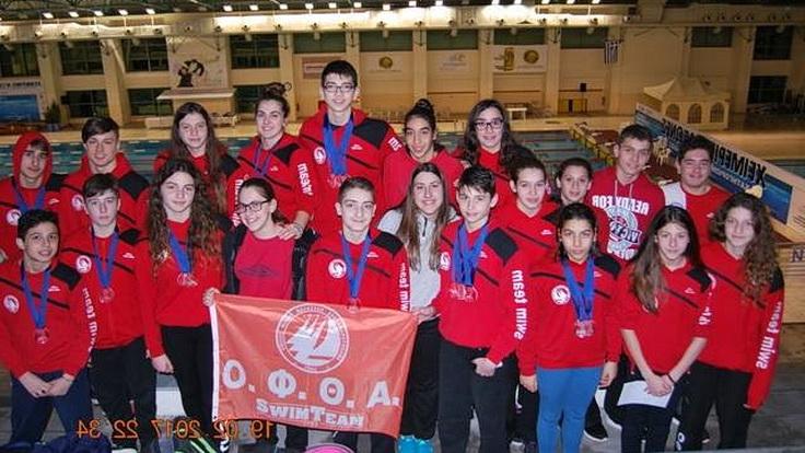 20 μετάλλια ο ΟΦΘΑ στους Χειμερινούς Αγώνες Κολύμβησης Βόρειας Ελλάδας