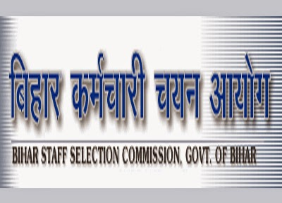 Download Bihar SSC Admit Card for Second Graduate Level Examination