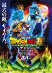 Pelicula Dragon Ball Super: Broly