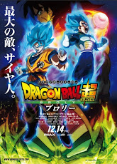 pelicula Dragon Ball Super: Broly