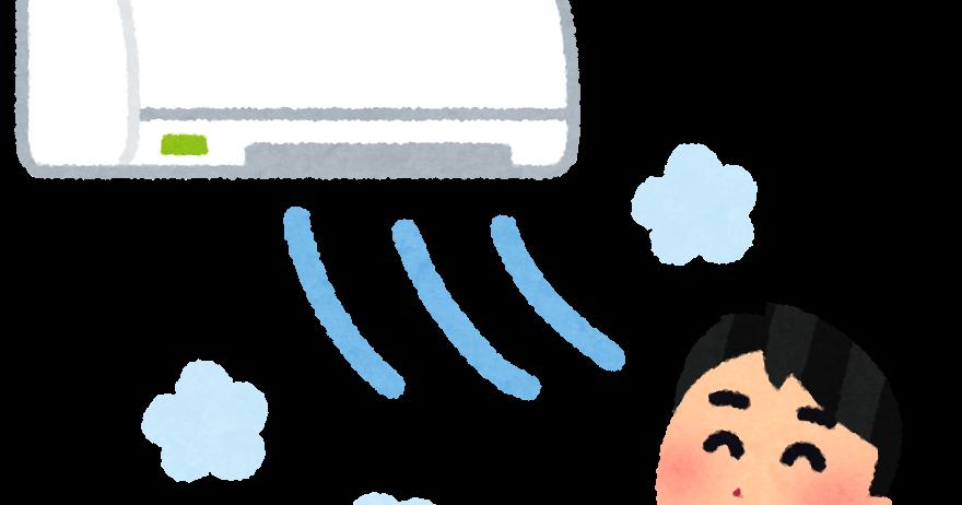 エアコンのカビ掃除の業者の選び方・自分で掃除するときの注意点
