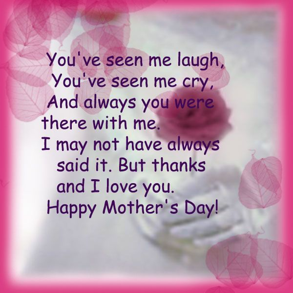 Mothers Day Poems 2017
