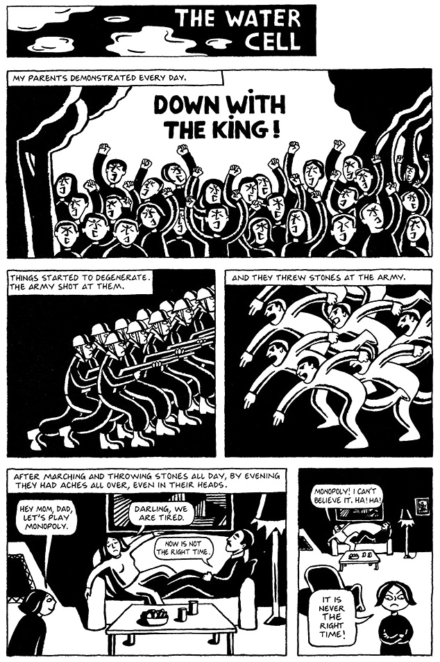Read Chapter 3 - Water Cell, page 16, from Marjane Satrapi's Persepolis 1 - The Story of a Childhood