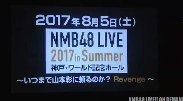 nmb48 asia tour 2017 thailand taiwan hong kong