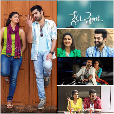 nenu sailaja full movie telugu hd 2016