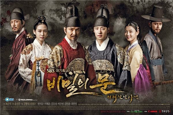 Watch Korean Drama Online
