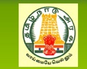 TN Diploma Admission 2017 Application form, Eligibility Criteria