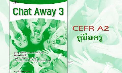 คู่มือครู Chat Away Manual 3 (CEFR A2)