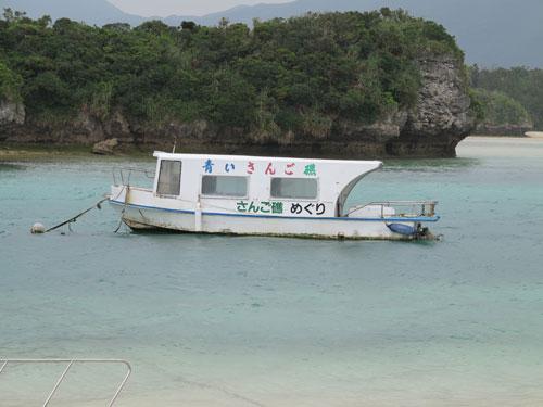 Boat Kabira Bay Ishigaki Okinawa Japan