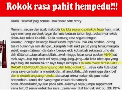 Berhenti Merokok Setelah Minum Sirap Merah Pekat