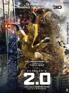2.0 [Robot 2] First Look Poster 12