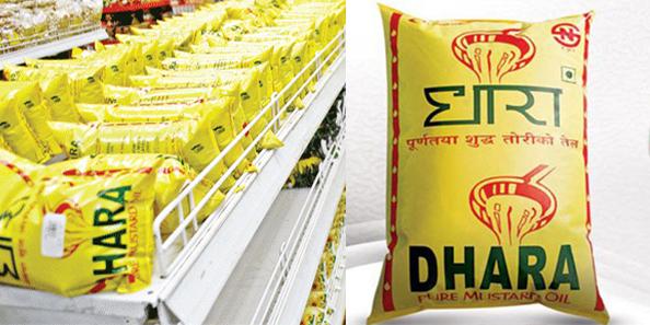 Nayakhabar.com: बढी मूल्यमा बेच्न गोदाममा लुकाइराखेको ५ ट्रक धारा तेल  नियन्त्रणमा