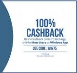 freecharge-75-cashback-win75