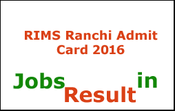RIMS Ranchi Admit Card 2016